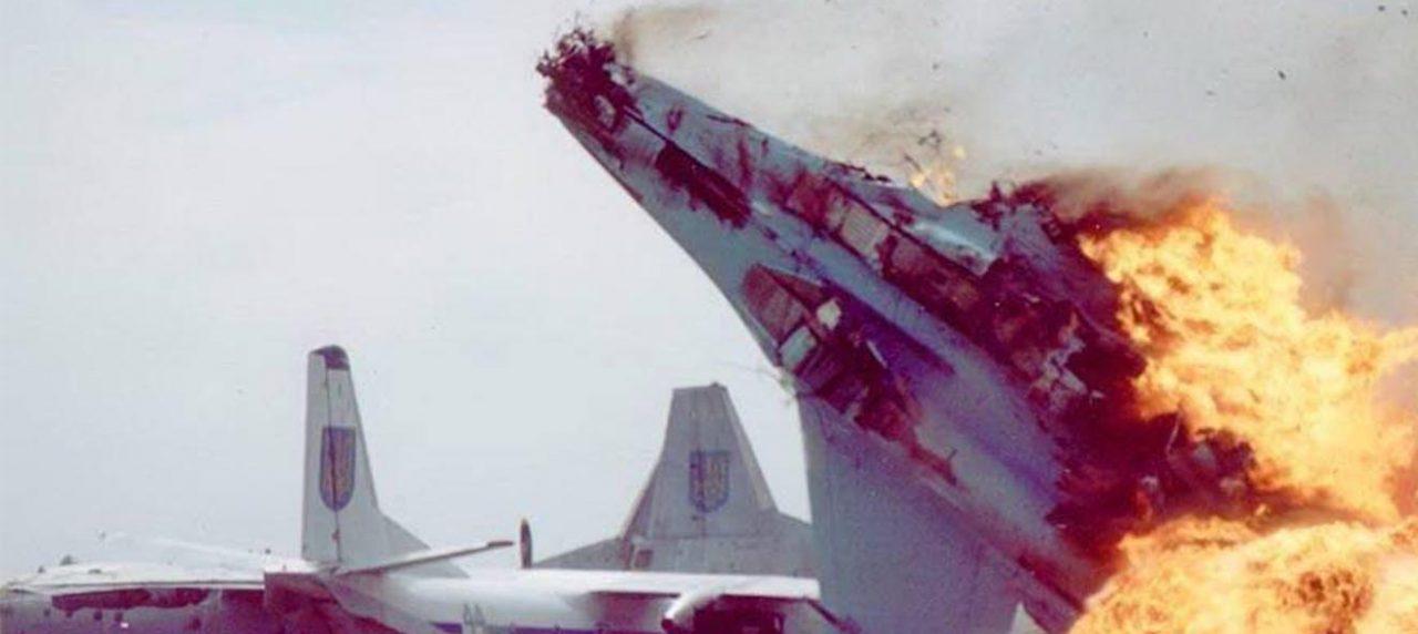 Скнилівська трагедія - одна з найжахливіших авіакатастроф у Європі