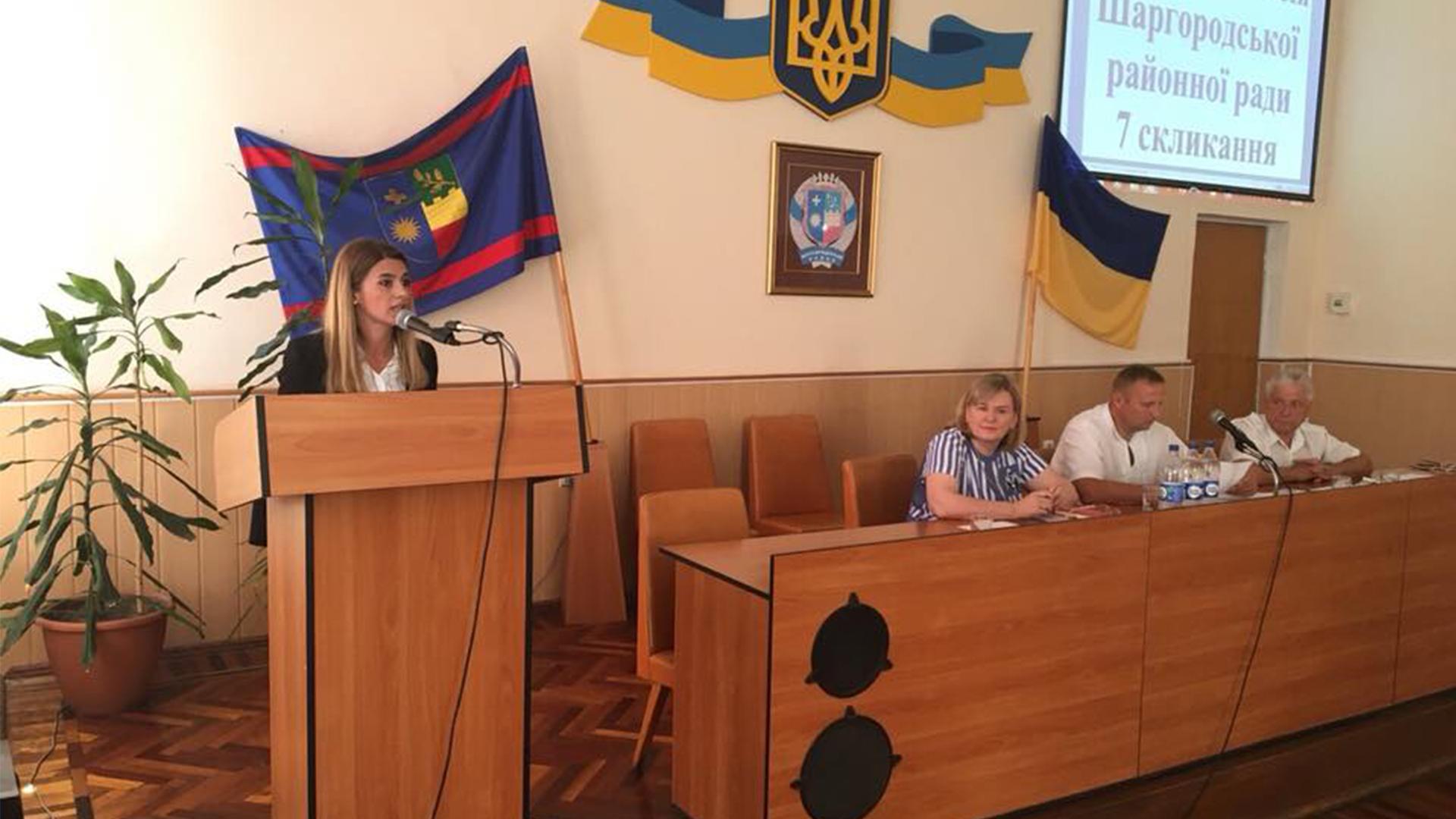 Виступ та активна робота під час 19 сесії Шаргородської районної ради