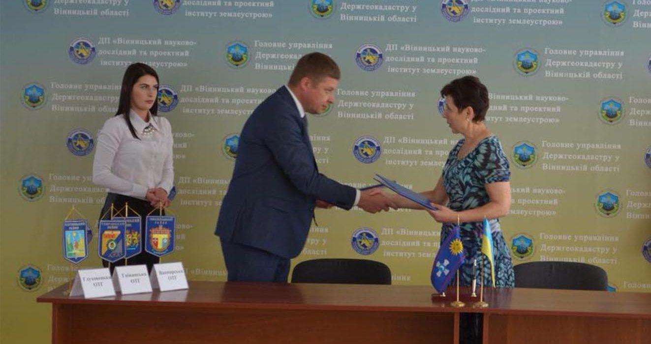 На території Вінницької області створено 35 об'єднаних територіальних громад