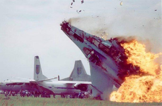 Скнилівська трагедія