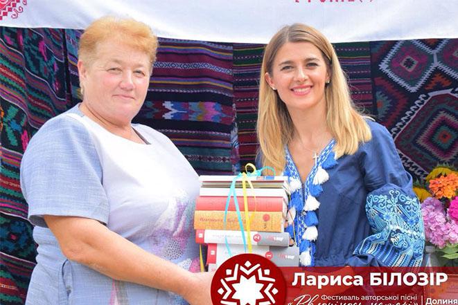 Лариса Білозір вітає із Всеукраїнським днем бібліотекаря