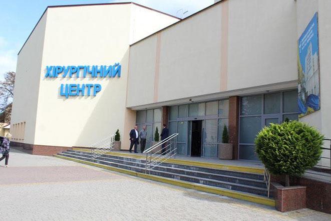 Засідання президії обласної Ради в конференц-залі нового хірургічного центру у м. Вінниця