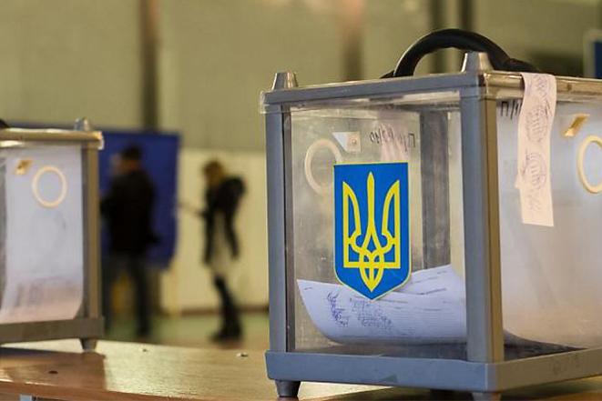 ЦВК призначила перші і додаткові вибори у 4 ОТГ Вінницької області.