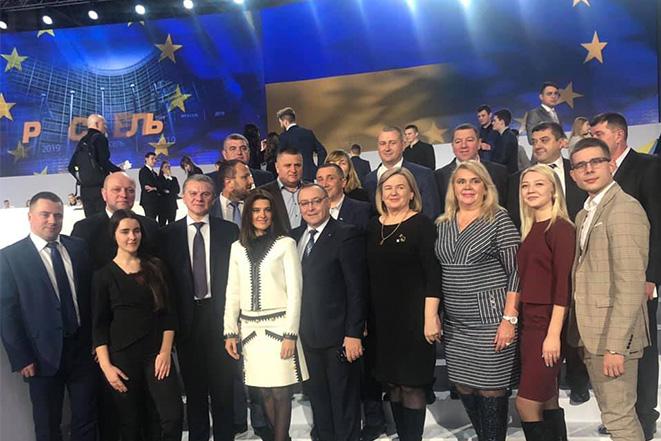 Форум «Від Крут до Брюсселя. Ми йдемо своїм шляхом»