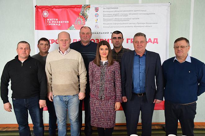 Форум «Кроки до розвитку громад» у Томашполі