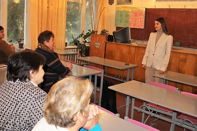 Зустріч з педагогічним колективом Березівської загальноосвітньої школи