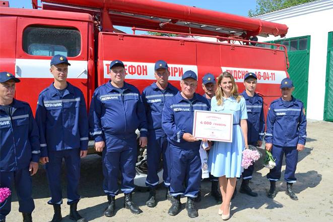 Професійне свято працівників пожежної охорони