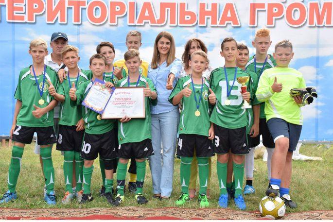 Кубок Лариси Білозір з футболу вибороли юні вапнярчани!
