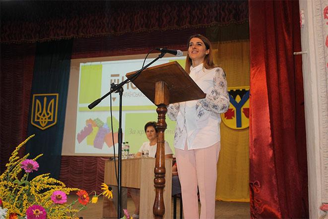 Конференція педагогічних працівників Чернівецького району