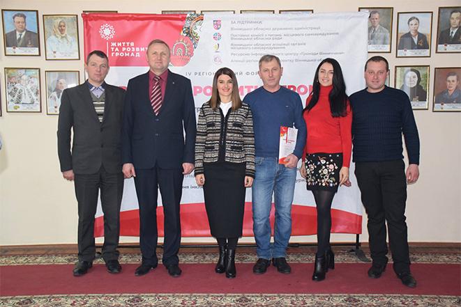 Підготовка до успішної участі громад Шаргородщини в 16 обласному конкурсі проектів