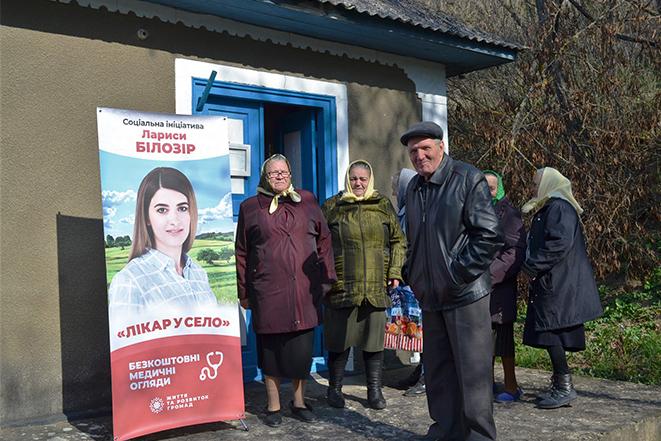 """Ініціатива """"Лікар у село"""" на Мурованокуриловеччині у Нишівцях"""