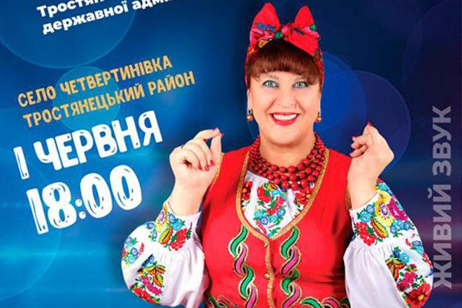 """Лісапетний Батальйон запрошує на фестиваль """"Батозька Битва"""""""