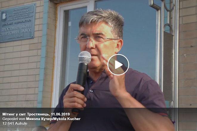Мітинг Тростянчан через нестерпний запах на вулицях