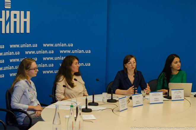 Чи є різниця — жінка або чоловік у вищому представницькому та законодавчому органі України?