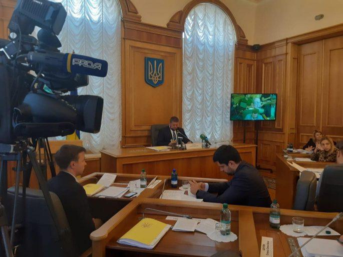 Друге засідання Комітету ВР з питань організації державної влади, самоврядування, регіонального розвитку та містобудування.