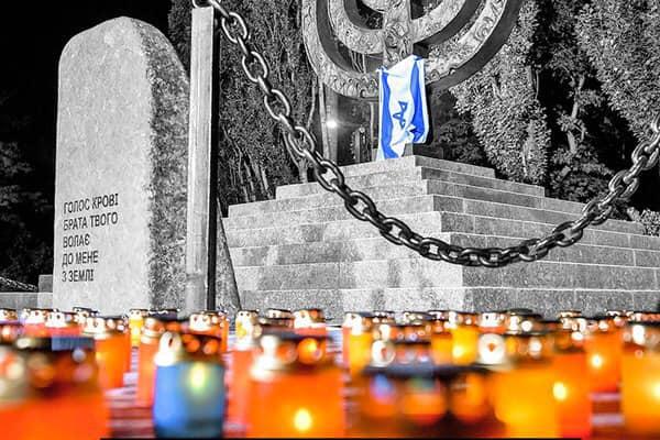 День пам'яті жертв Бабиного Яру! Пам'ятаємо...