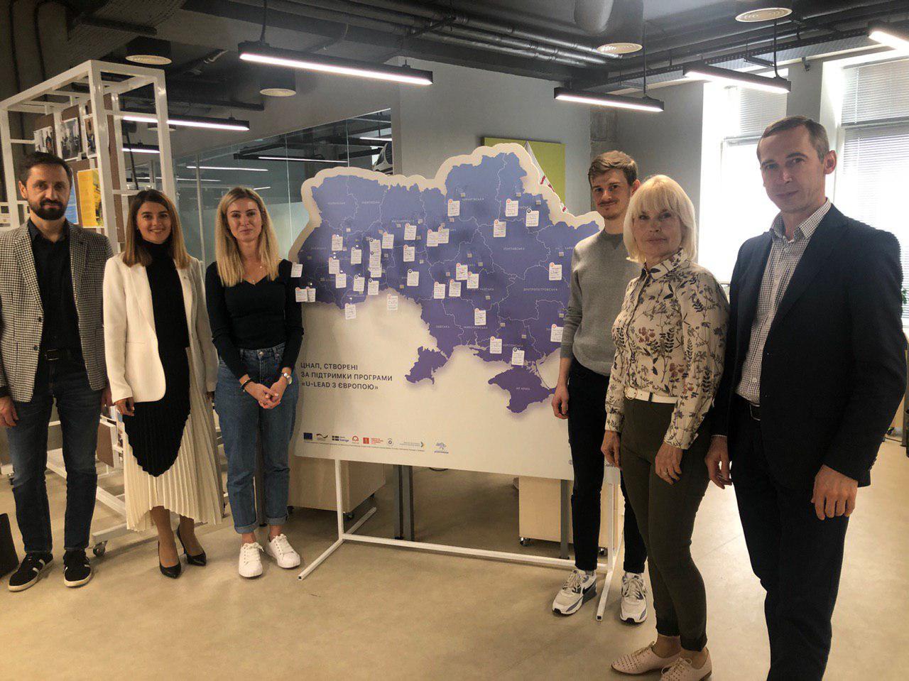 Провела зустріч з фахівцями Програма «U-LEAD з Європою»