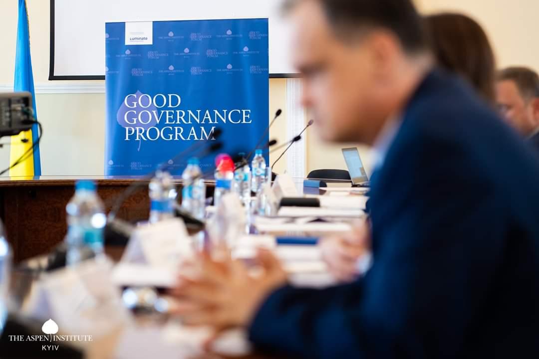 """The Aspen Institute Kyiv провів консультації зі учасниками програми """"Добре врядування"""" в рамках реформи децентралізації."""