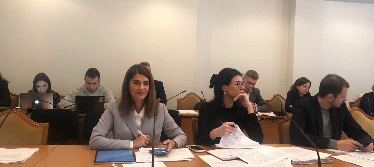 Чергова зустріч в рамках засідання робочої групи з досягнення цілі 10.2.