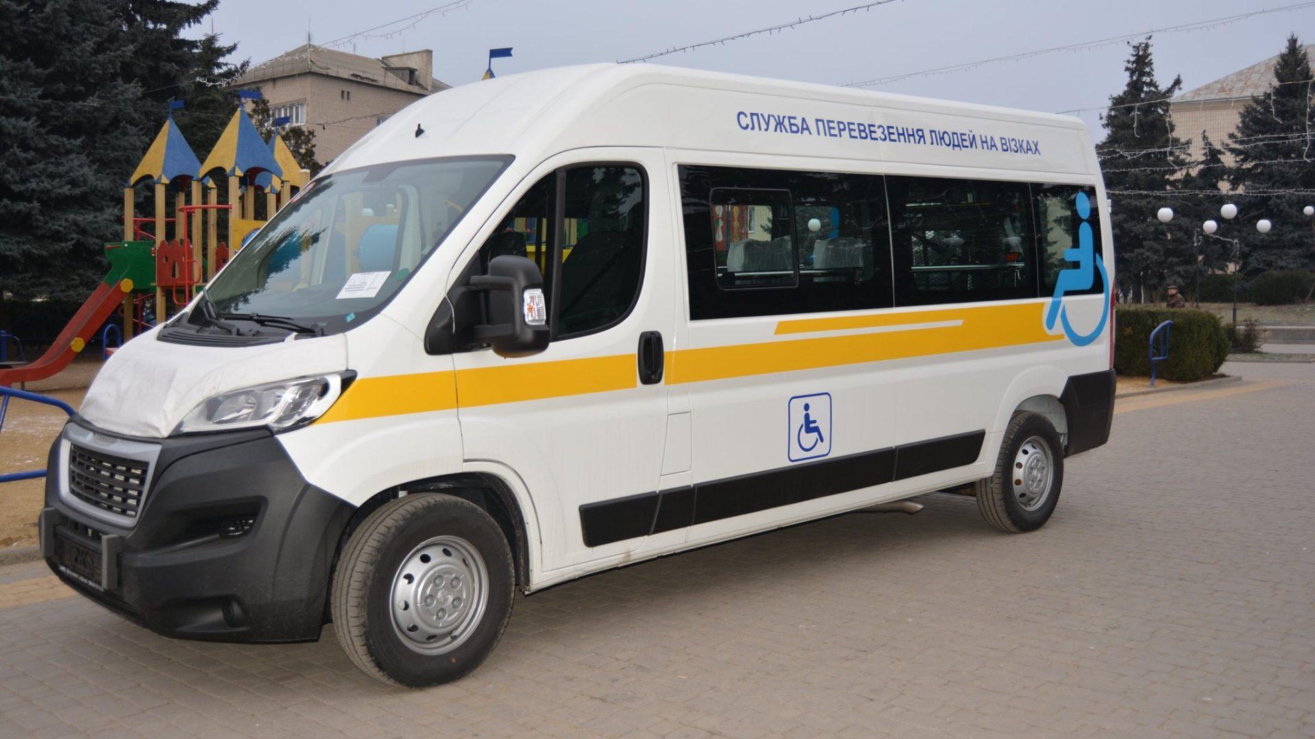 Громада мого округу отримала спецавтомобіль для надання послуг з перевезення людей з інвалідністю.