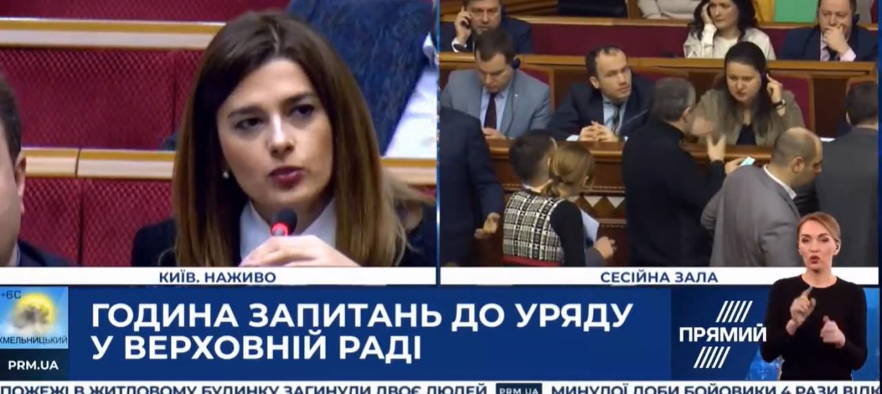 Запитала міністра енергетики Олексія Оржеля, чому за доставку газу платять ті, хто ним не користується.