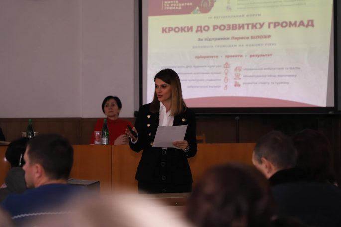 Кроки до розвитку громад - працюємо в Чернівецькому районі.