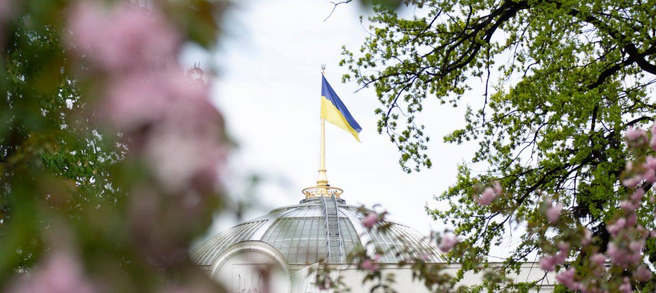 Верховна Рада України виходить з карантину.