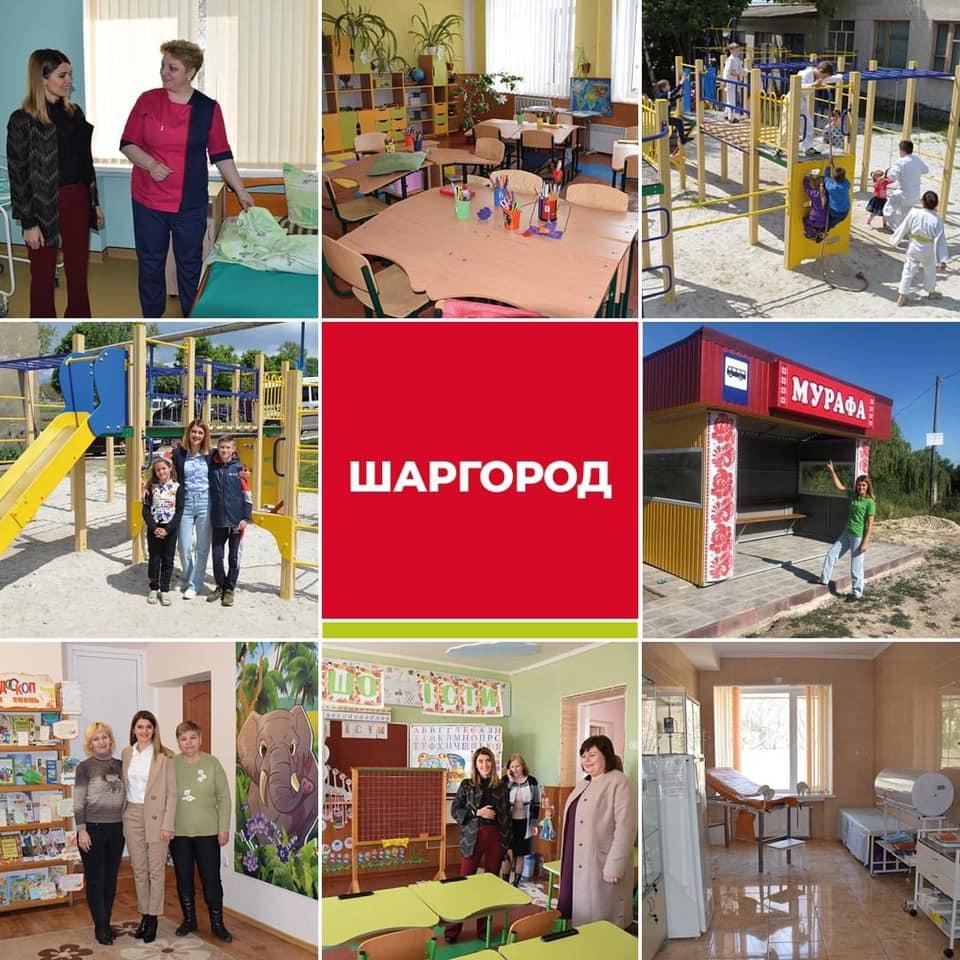 Напередодні відбулося визначення переможців 17 обласного конкурсу проєктів розвитку територіальних громад на Вінниччині.