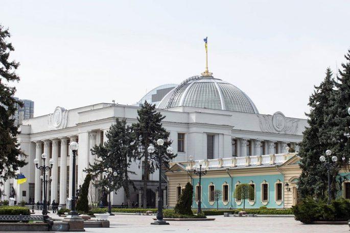 Рада підтримала за основу законопроєкт №2769 про внесення змін до статті 225 Виборчого кодексу України