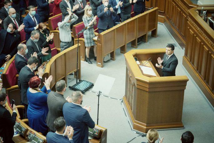 Послання президента України до парламенту. Головні тези.